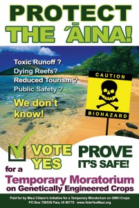 PROTECT-THE-AINA_Shaka-Yard-Sign-BRUCE-VERSIONf